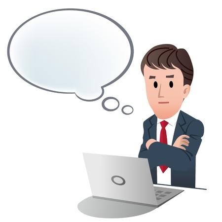 hombre preocupado: Empresario cruzando los brazos, contemplando algo con la burbuja del discurso