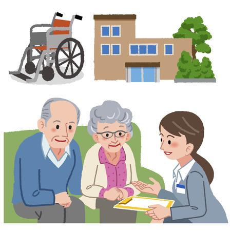 seniorenheim: �ltere Paare und Altenpflege-Manager mit Pflegeheim und Rollstuhl im Hintergrund