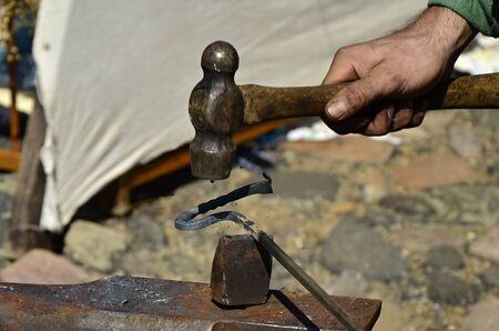 blacksmith: Blacksmith