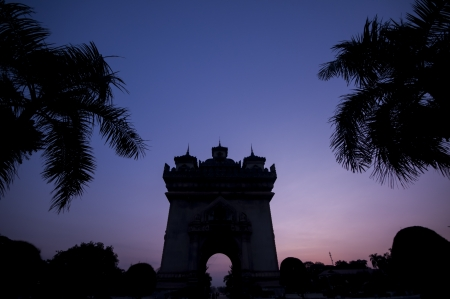 Twilight victory gate Lao  photo