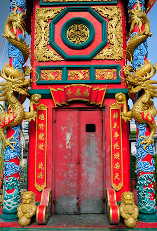 front of the chinese temple photo