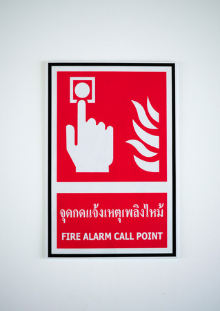 Fire alarm call point with thai language photo