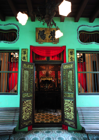 chino Portuguese architecture style