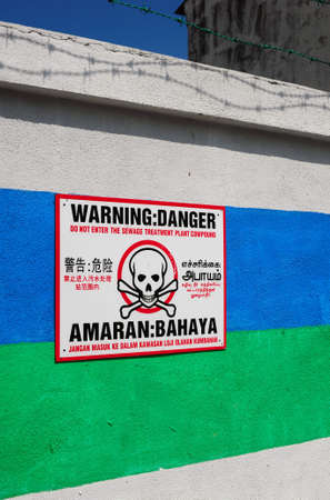 Danger Label in malaysia photo