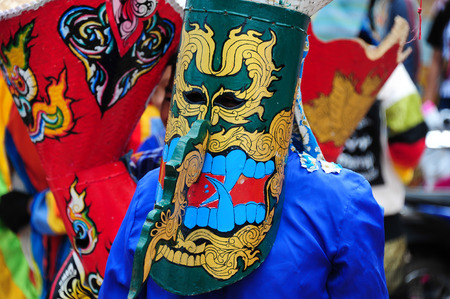 LOEI ,THAILAND-JUNE 28  Ghost Festival  Phi Ta Khon   The mask procession celebrated in Thailand, The Thai Buddhist ceremony at Loei province, on June 28,2014 photo