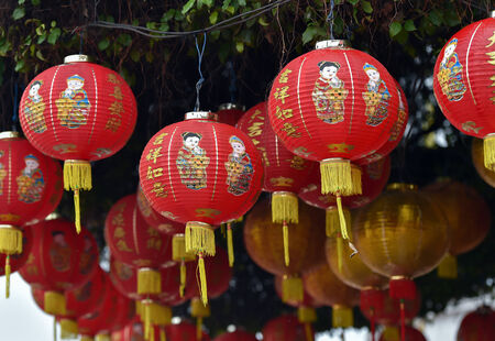 Traditional Chinese Red Lanterns for decoration photo