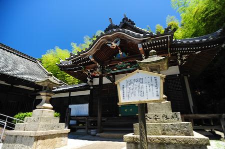 NAOSHIMA,JAPAN - JULY 9 : The little temple in the village of naoshima. with decoration zen style on July 9 ,2013,Naoshima , Japan Redakční