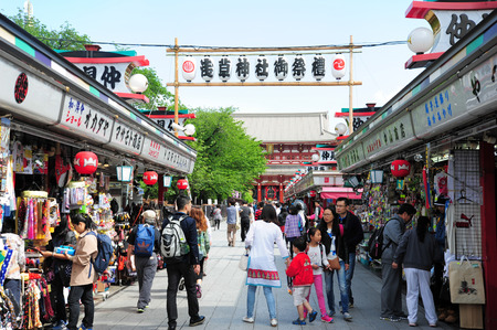 dori: TOKYOJAPAN  30 April 2015 :Nakamise a shopping street that has been providing Sensoji temple visitors with a variety of traditional local snacks and tourist souvenirs for centuries. Editorial