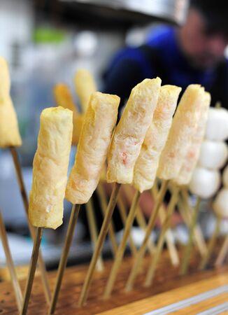 doufu: Grilled tofu  Japanese style