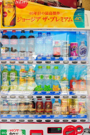 machines: NIKKO, JAPAN - OCTOBER 6, 2015:Typical Vending machine in the streets of Tokyo. Japan is famous for its vending machines, with more than 5.5 million machines nationwide.