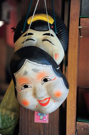 noh: Japanese mask souvenir, japan Stock Photo