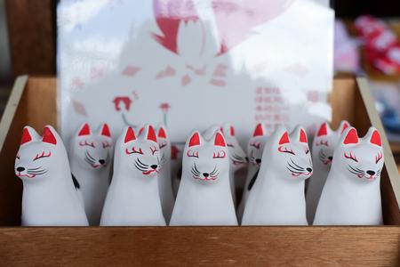 Inari statue souvenir 版權商用圖片 - 82416100