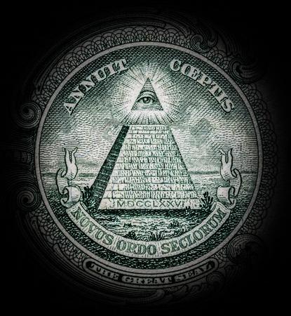 모든 눈을 가진 피라미드 스톡 콘텐츠
