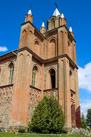 saints peter and paul: Church of Saints Peter and Paul, Zhuprany, Belarus