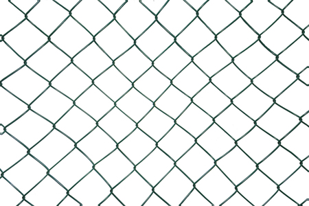 gray netting: Concavity metal netting inside on white background