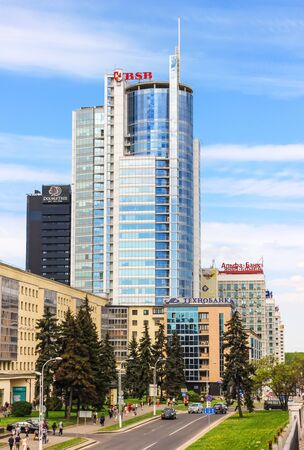 Royal Plaza, Hotel Doubletree by Hilton, Banks. Republic of Belarus, Minsk, Nemiga – May 20, 2017.