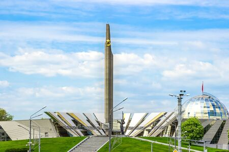 Museum of the Great Patriotic War, Stella, Minsk. Belarus - 20 may 2017 Redactioneel