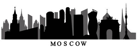 City Moscow, silhouette of famous buildings. Vector illustration