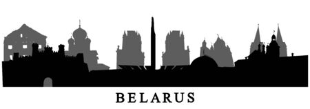 Silhouettes of buildings of country Belarus, vector illustration. Reklamní fotografie - 149350909