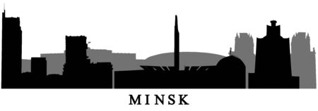 Silhouettes of building of Minsk in Belarus (Obelisk Stella and museum, hotel, Minsk arena, Minsk gates and etc.). Vector illustration.