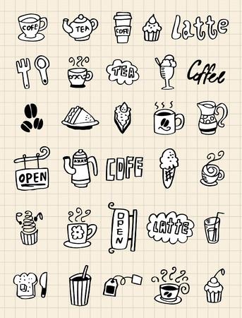 Mano dibujar el elemento de café Foto de archivo - 8501551