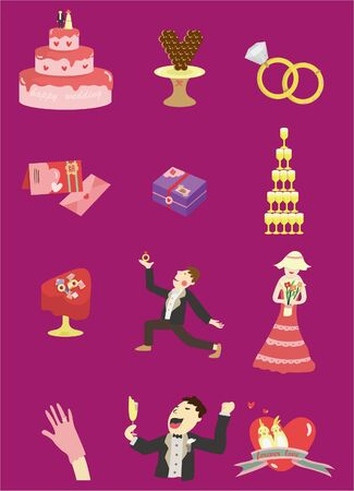 cartoon Wedding icon Stock Vector - 8579301
