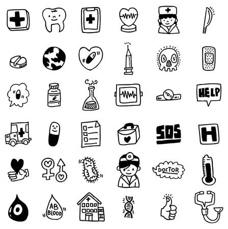cartoon hospital icon Stock Vector - 8639261