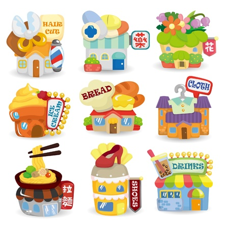 cartoon shop building icon set Vector