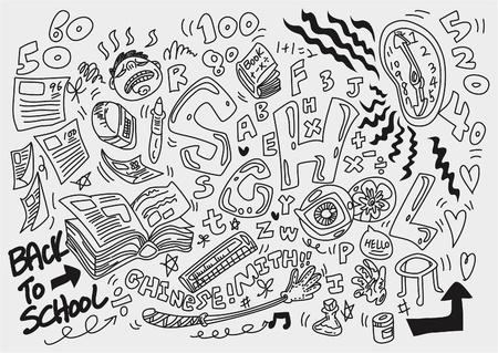 doodle school  Vector