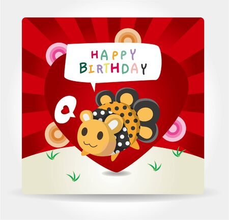 monster birthday card Stock Vector - 10012277
