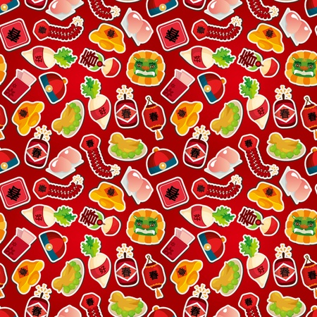spring festival couplets: Chinese New Year seamless pattern Illustration