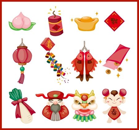 radish: Chinese New Year decorative elements