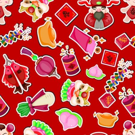 lingotto: Capodanno cinese modello seamless