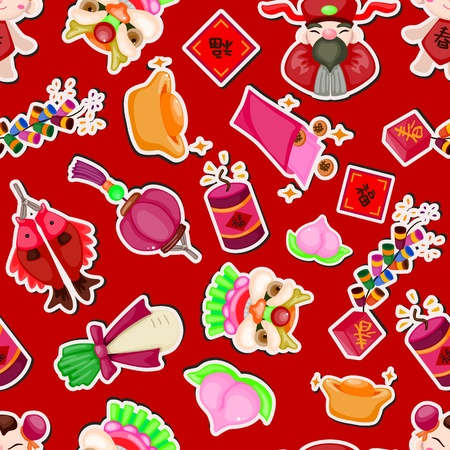 chinese festival: Chinese New Year seamless pattern Illustration