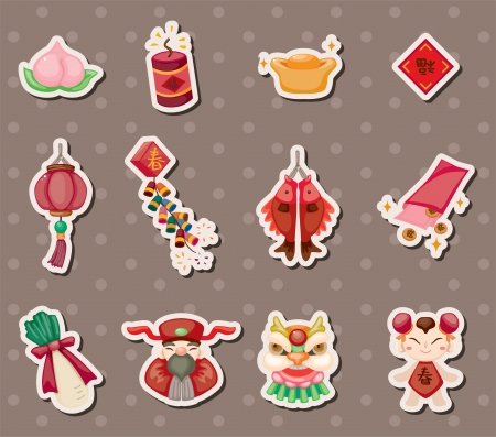 cartoon new: Chinese new year stickers Illustration