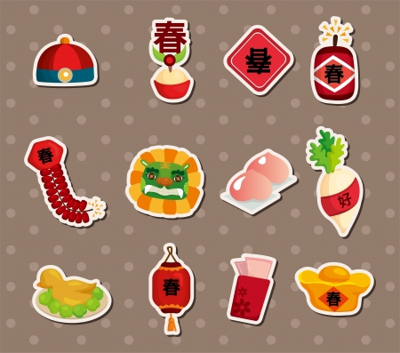 offerings: Chinese new year stickers  Illustration