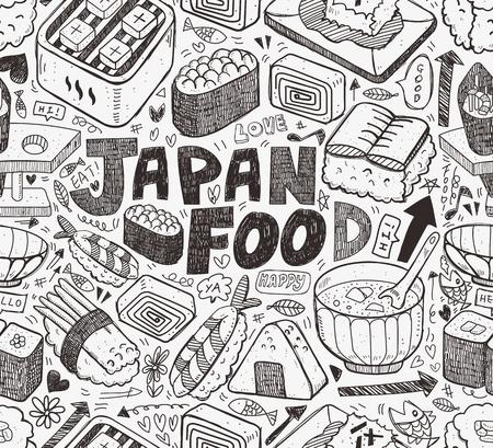 seamless Japanese sushi pattern Illustration