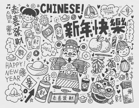 中国の旧正月背景を落書き  イラスト・ベクター素材