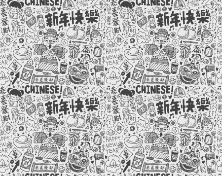 lion dance: Seamless Doodle Chinese New Year  pattern background Illustration