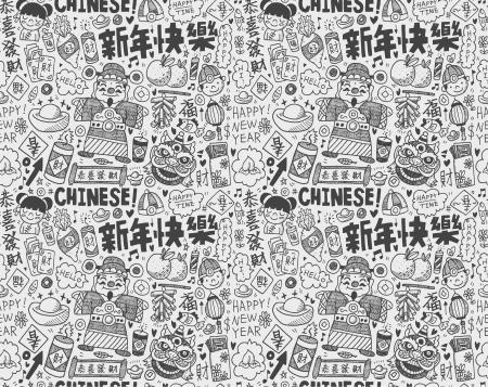 lion dessin: Seamless Doodle Nouvel An chinois, mod�le, fond