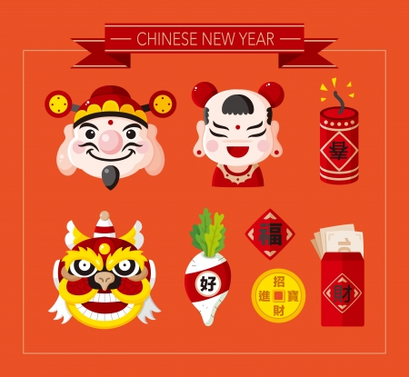 firecracker: Chinese New Year icons set,Chinese word Happy new year Congratulatio n Spring Blessing ;