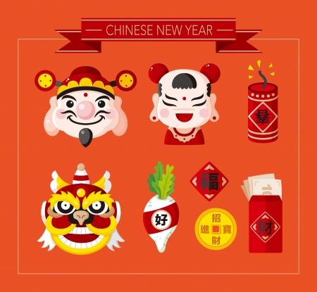 """petardo: Iconos del A�o Nuevo Chino establecen, chino palabra """"feliz a�o nuevo"""" """"felicitaci�n n"""" """"Primavera"""" """"bendici�n""""; Vectores"""