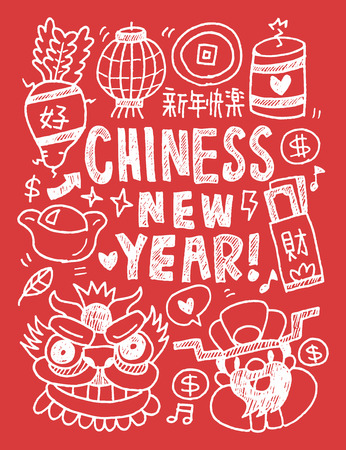 Chinese New Year elements doodles hand drawn line icon,eps10 Stock Illustratie