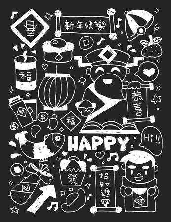 Chinese New Year Elements Doodles Hand Drawn Line Iconeps10 Royalty