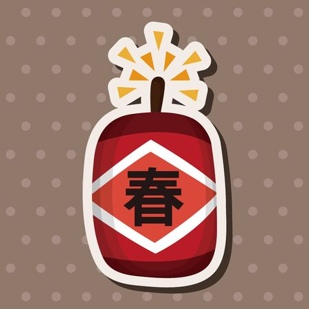 wish:  Wish spring comes Chinese firecrackers theme elements Illustration
