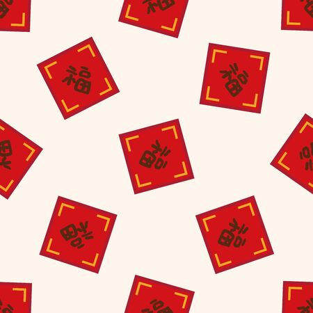 couplets: Chinese New Year, Chinese couplets with Chinese w, cartoon seamless pattern background