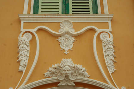 art on baroque outer wall