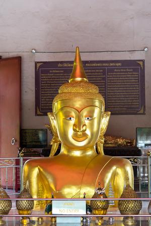 marmorate: Phra Phut (Phrathong Tempio) Phuket. Arte pubblica