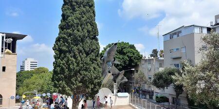 Museum of Science in Haifa