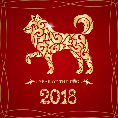 2018 Chinese New Year. Year of the dog. Vector illustration. Vettoriali